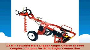 Where to find POWER POSTHOLE DIGGER, TOWABLE in Toledo